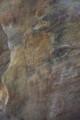 Emu Dreaming Art Site