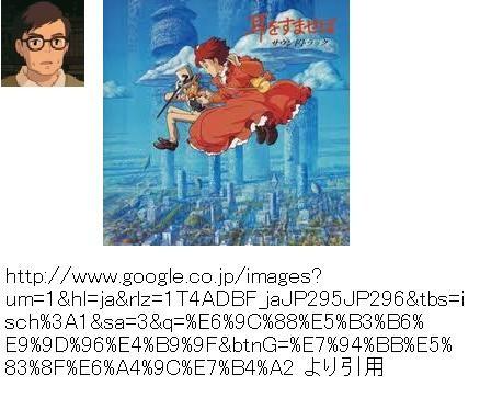 f:id:lithos_08:20100713005201j:image
