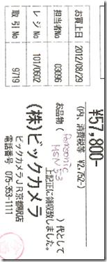 image111_thumb