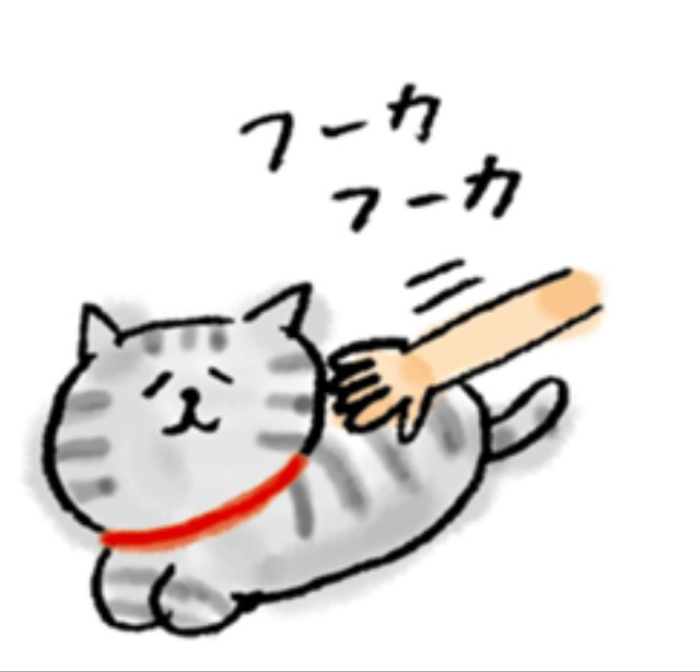 f:id:little-demon-uma-u-ma:20181010164716j:plain
