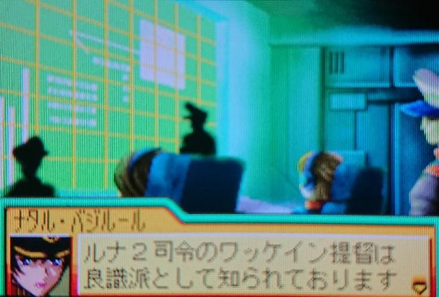 f:id:little-demon-uma-u-ma:20190120022402j:plain