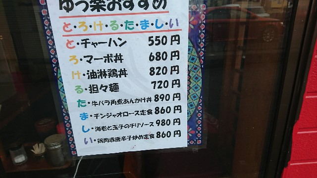 f:id:little-wasa:20170218165546j:image