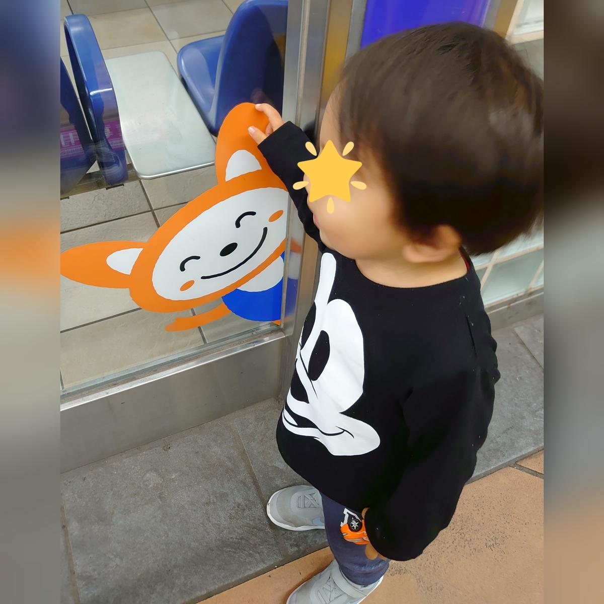 f:id:little_mama:20200721184315j:plain
