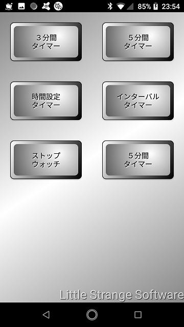 f:id:little_strange:20200105121224p:plain