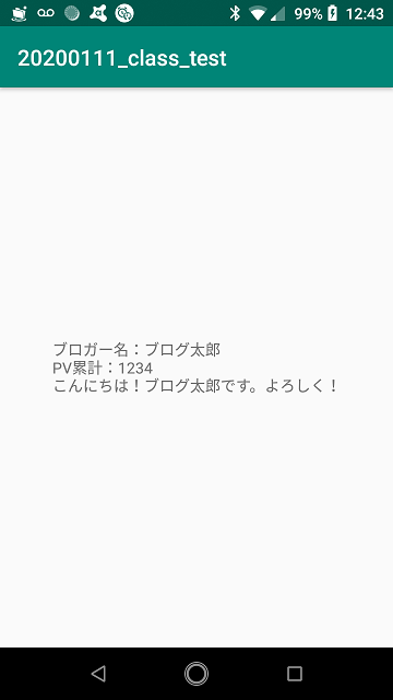 f:id:little_strange:20200113124503p:plain