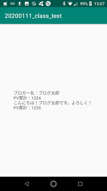 f:id:little_strange:20200113130833p:plain