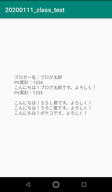 f:id:little_strange:20200117225138p:plain