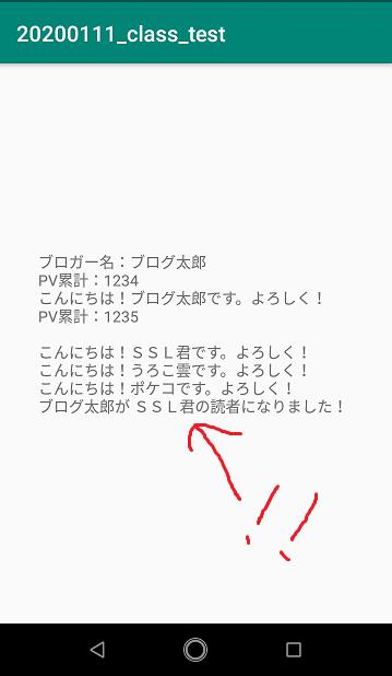 f:id:little_strange:20200117232006p:plain