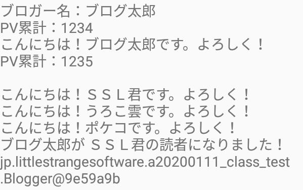 f:id:little_strange:20200118215737p:plain