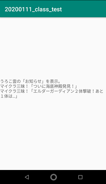 f:id:little_strange:20200122214207p:plain