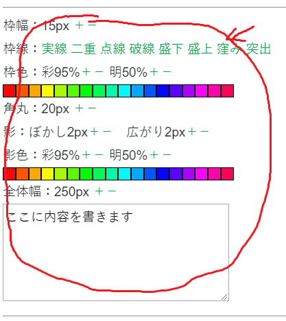 f:id:little_strange:20200322225340p:plain