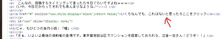 f:id:little_strange:20200402023524p:plain