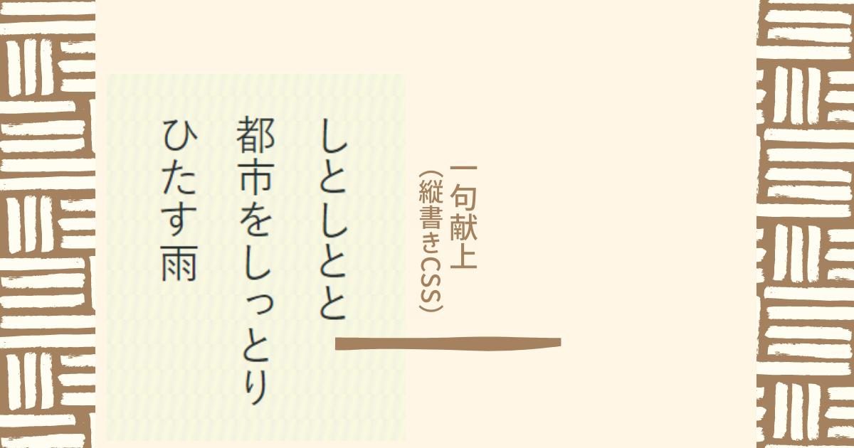 f:id:little_strange:20210612230357p:plain