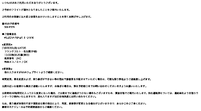 f:id:live-simply:20180904190347p:plain:w480
