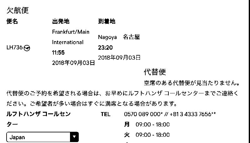 f:id:live-simply:20180904205744p:plain:w480