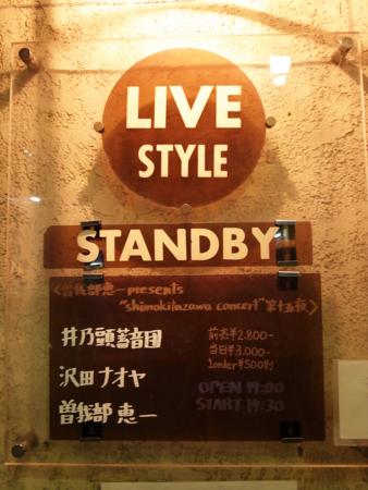f:id:live-sokabe:20120329024120j:image