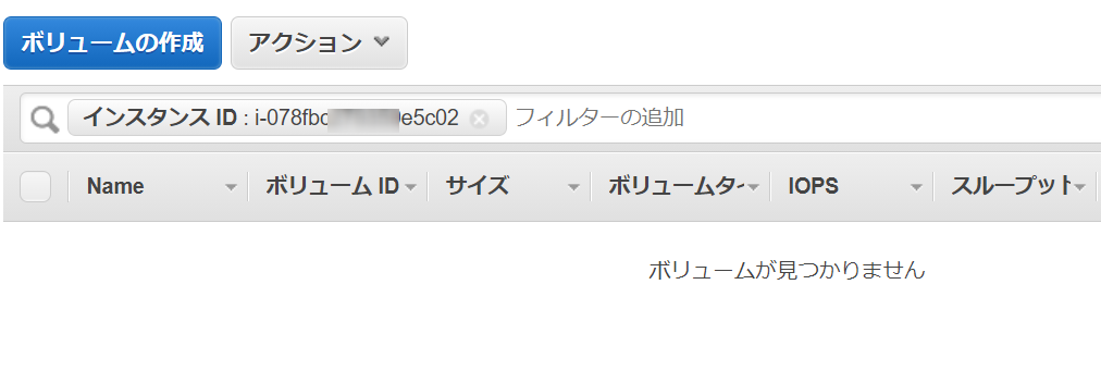 f:id:live-your-life-dd18:20210301212317p:plain