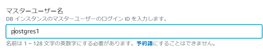 f:id:live-your-life-dd18:20210428154212p:plain