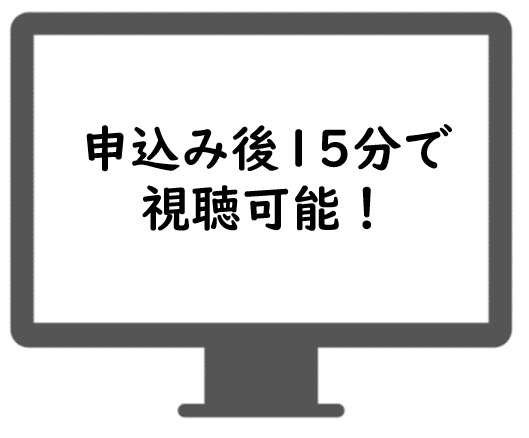 f:id:live_fes:20180414143745p:plain
