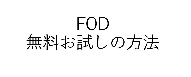 f:id:live_fes:20180415224033p:plain