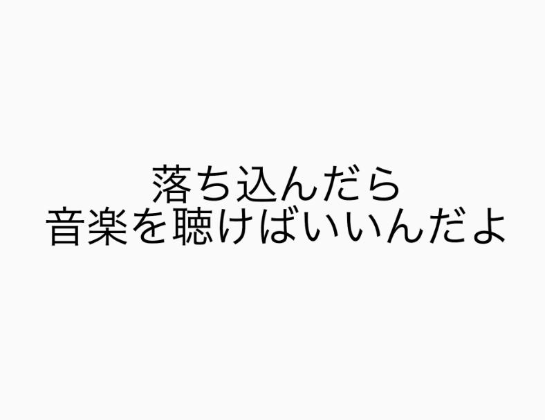 f:id:live_fes:20190206010205p:plain