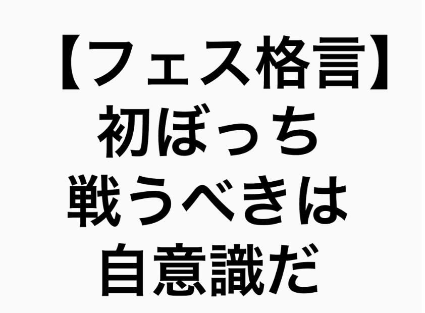 f:id:live_fes:20190206010409p:plain