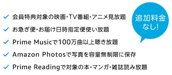 f:id:live_fes:20200121170326p:plain