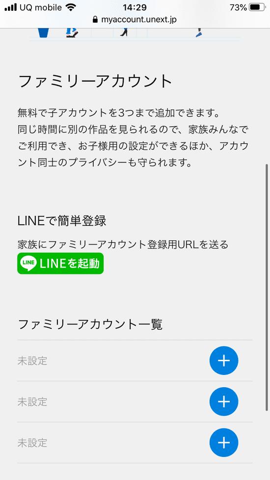 f:id:live_fes:20200123152103p:plain