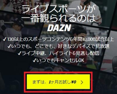 f:id:live_fes:20210219000141p:plain