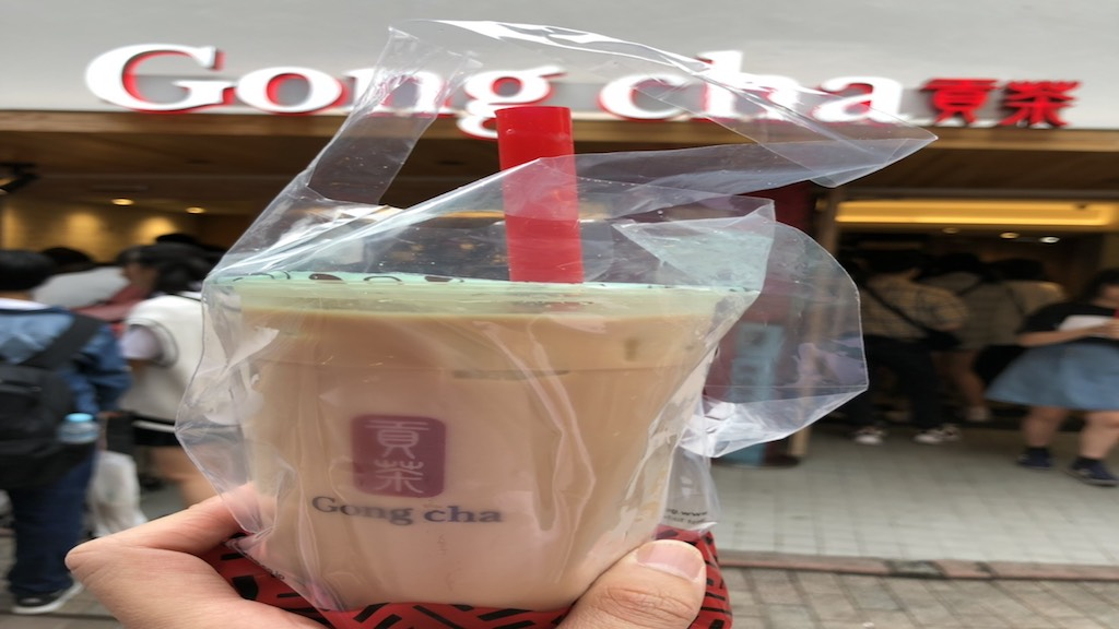 Gong cha (ゴンチャ)