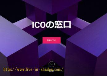 f:id:liveinshadow:20180523163804j:plain