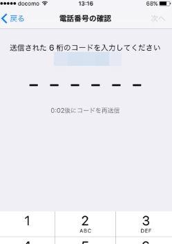 f:id:liveinshadow:20180628171713j:plain