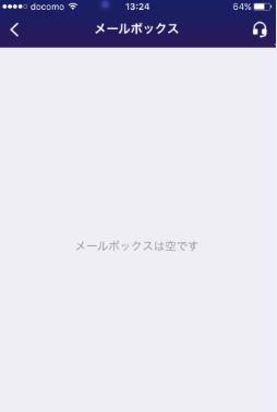f:id:liveinshadow:20180628171910j:plain