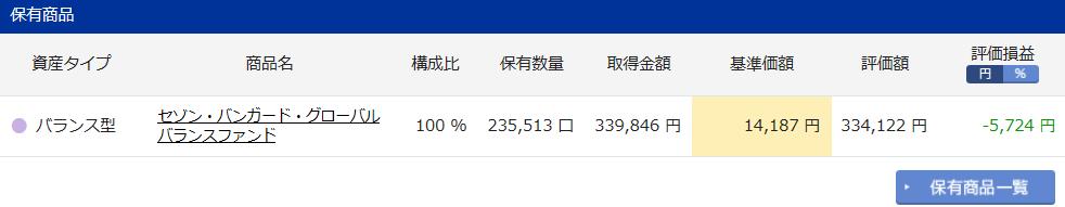 f:id:liverpool-premium:20181215152933p:plain