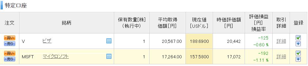 f:id:liverpool-premium:20200108133126p:plain