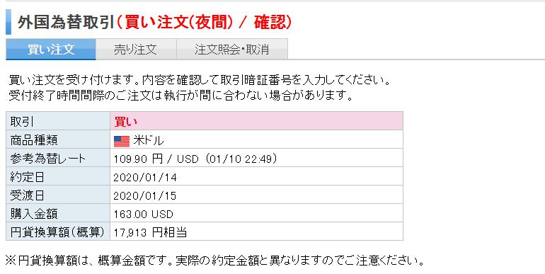 f:id:liverpool-premium:20200111083612p:plain
