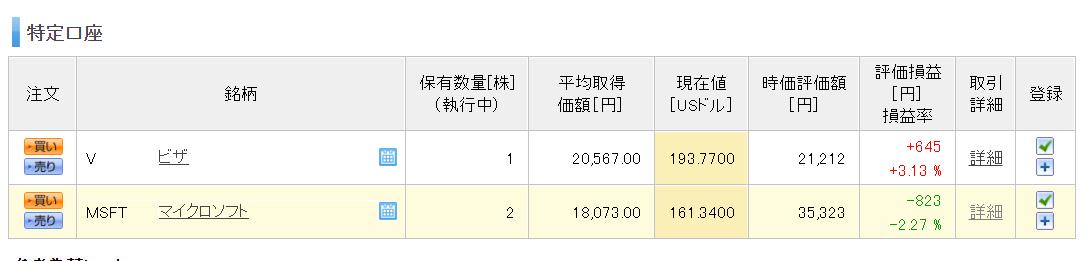 f:id:liverpool-premium:20200111151937p:plain