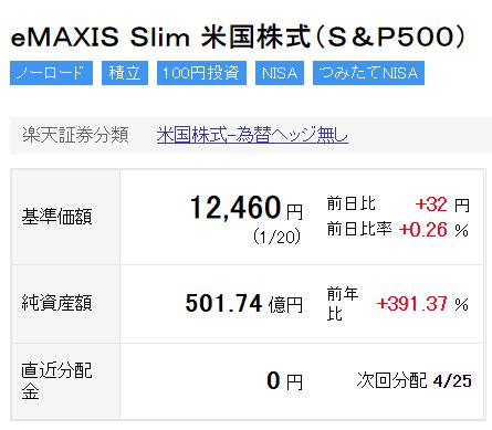 f:id:liverpool-premium:20200121083743p:plain