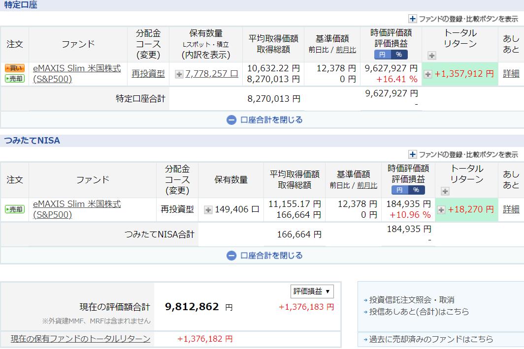 f:id:liverpool-premium:20200125151747p:plain