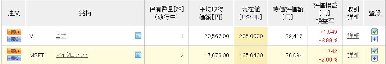 f:id:liverpool-premium:20200125151846p:plain