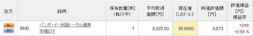 f:id:liverpool-premium:20200223081253p:plain