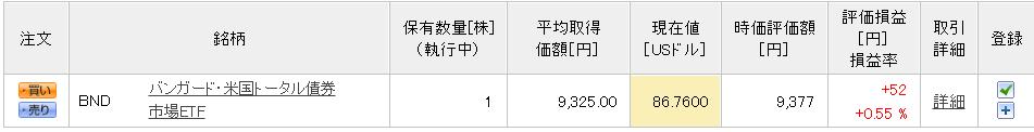 f:id:liverpool-premium:20200301082630p:plain