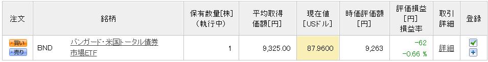 f:id:liverpool-premium:20200308083951p:plain