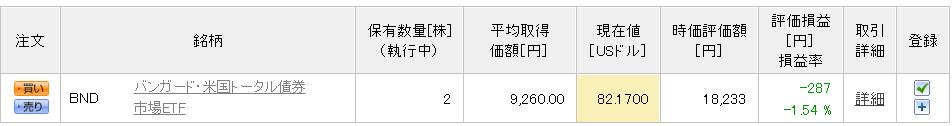 f:id:liverpool-premium:20200322154350p:plain