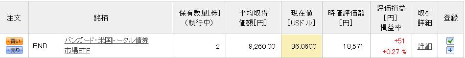 f:id:liverpool-premium:20200329085403p:plain