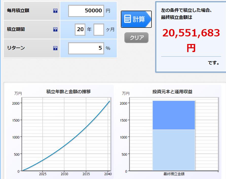 f:id:liverpool-premium:20200629124337p:plain