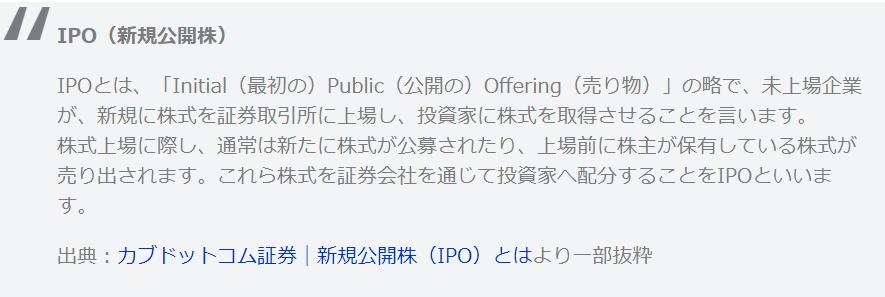 f:id:liverpool-premium:20201019143928p:plain