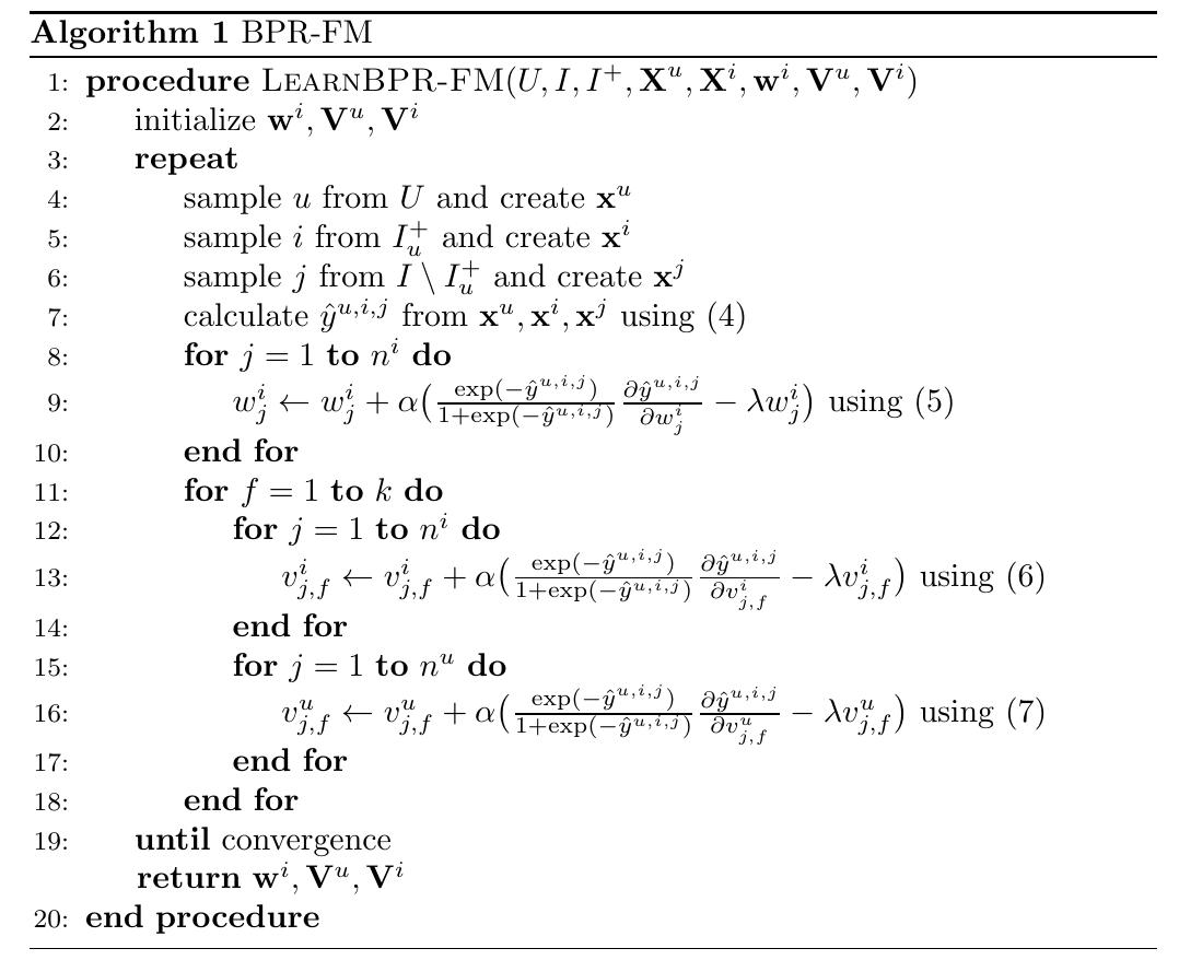 f:id:livesense-analytics:20200720093512p:plain