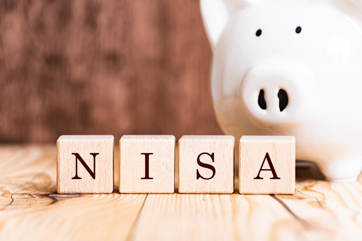一般NISAとは?ルール変更でどう変わる?|リビングコーポレーション