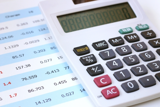 イオン銀行の投資信託とは?評判やコストも解説!|リビングコーポレーション